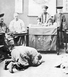 chinese man kowtow