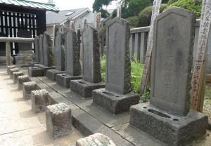 graves in japan